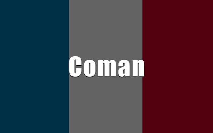 キングスレイ・コマンのプレースタイル