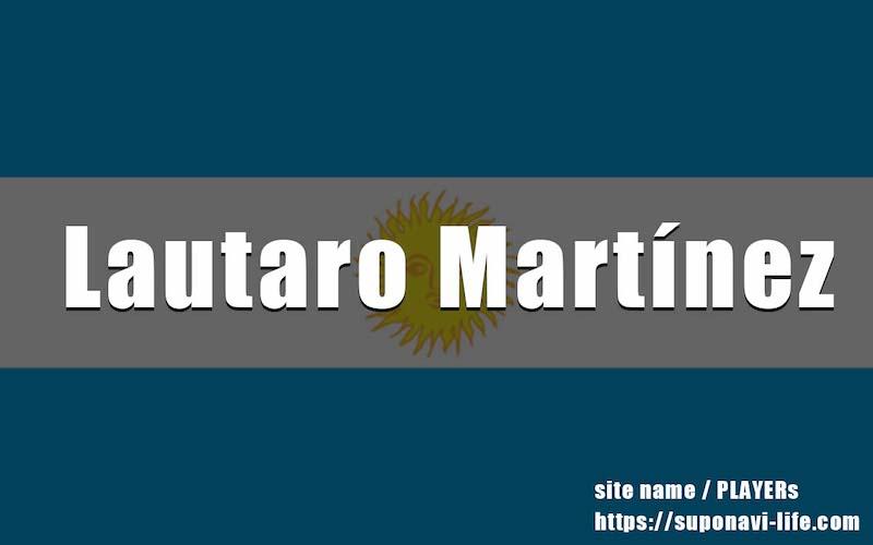 ラウタロ・マルティネスのプレースタイル