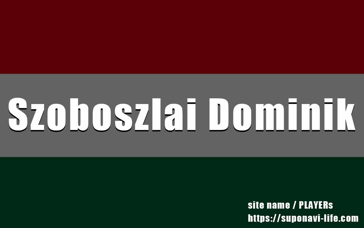 ソボスライ・ドミニクのプレースタイル